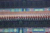Verbotene stadt, beijing, china — Stockfoto