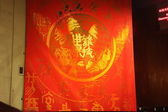 Banner in traditional Chinese theater — Stockfoto
