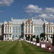 Catherine Palace in Tsarskoye Selo — Stock Photo #55704081
