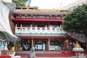 Guan Yin Temple in Hong Kong — Stok fotoğraf