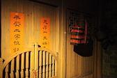 Shanghai Municipal History Museum — Stock Photo