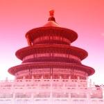 Forbidden City in Beijing — Stock Photo #60131709