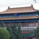 Forbidden City in Beijing — Stock Photo #60131897