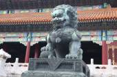 Lion sculpture in Forbidden City — Stock Photo