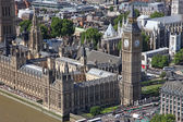 House of Parliament with Big Ben tower — Stock Photo