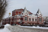 SAMARA, RUSSIA - NOVEMBER 5: Samara Academic Drama Theater — Stock Photo