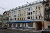SAMARA, RUSSIA - NOVEMBER 5: Buildings at winter in Samara, Russia. — Stockfoto