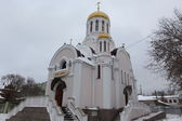 The temple in honor of the icon of the Theotokos — Stock Photo