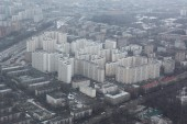 Moscow city aerial view — Photo