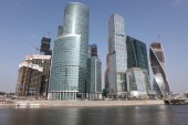 International business center in Moscow — Stock Photo