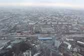 Moscow city aerial view — Stock Photo