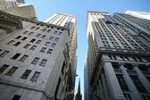 Manhattan skyscrapers in New York — Stock Photo