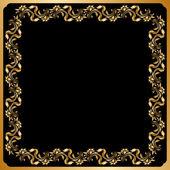 Vector ornamental background. — Cтоковый вектор