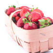 Strawberry gathered on a private kitchen garden — Stock Photo #72746409