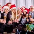 Business people   at Xmas — Stock Photo #58344707