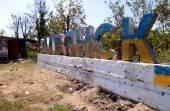 Sloviansk — Foto de Stock