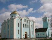 Catedral ortodoxa — Foto de Stock