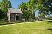 Jones Law Office at Appomattox National Park — Stock Photo