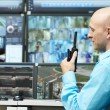 Guard of security video surveillance — Stock Photo #51837883