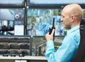 Guard of security video surveillance — Foto Stock