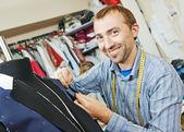 Male tailor portrait — Stockfoto