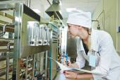 Pharmaceutical factory worker — Stock Photo