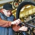 ������, ������: Bicycle repair or adjustment
