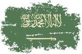 Arabia saudyjska flaga ilustracja. ilustracja wektorowa. — Wektor stockowy