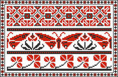 Set of seamless Ukrainian traditional patterns — Stock Vector
