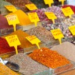 Colorful Spices at Egyptian Market (Spice Bazaar) in Istanbul — Stok fotoğraf #57109055