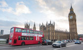 LONDON, UNITED KINGDOM - MARCH 8, 2015: Westminster palace and B — Stock Photo