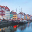 Colorful houses in Copenhagen old town — Stock Photo #71507127