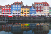 Colorful houses in Copenhagen old town — Stock Photo