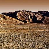 Negev Desert — Stock Photo