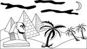 Egyptian landscape — Stock Vector