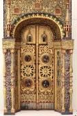 Portal of a church — Foto de Stock