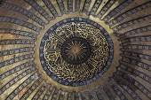 Main dome of Hagia Sophia — Stock Photo