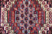 Arabic carpet — Stock Photo