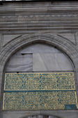 Gate of Sultan Ahmed mosque — Stock Photo