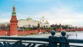 московский кремль — Стоковое фото