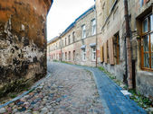 Street in  city — Stock Photo