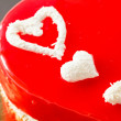 Cake with hearts for Valentine's day — Stock Photo #63778503