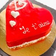 Cake in shape of heart — Stock Photo #72489603