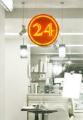 24 hours cafe — Stock Photo