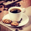 Cup of coffee and cookies — Stock Photo #61794179