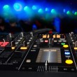 DJ stand — Stock Photo #59682151