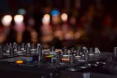 DJ stand — Stock Photo