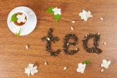 紅茶 — ストック写真