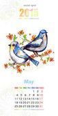 Calendar for 2015, may — Stock Vector