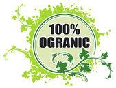 100 percent organic icon — Stock Vector